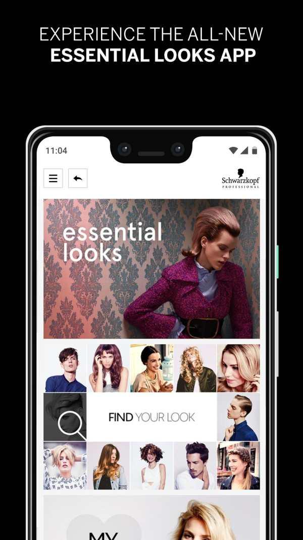 Essential Looks screenshot 1