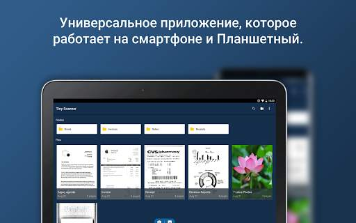 Tiny Scanner : Scan Doc to PDF скриншот 11