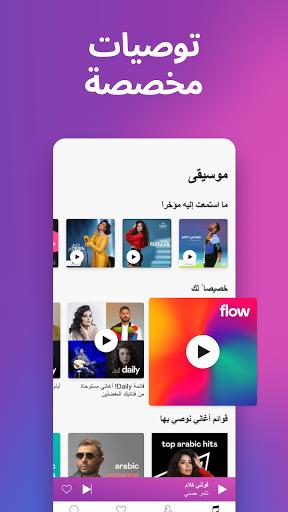 Deezer: تطبيق مشغل الموسيقى وبودكاست 2 تصوير الشاشة