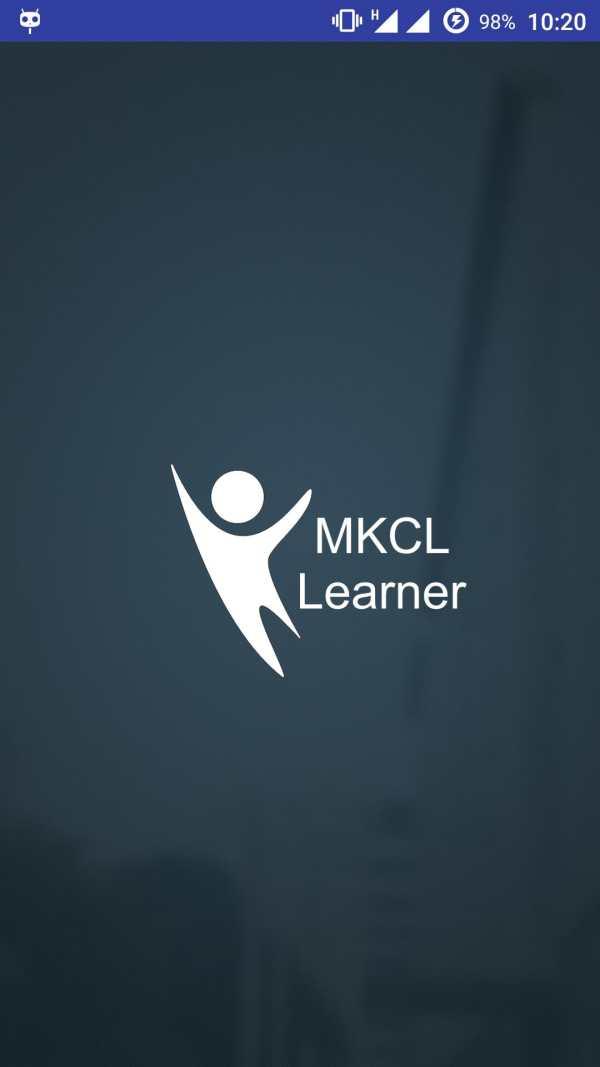 MKCL Learner screenshot 1