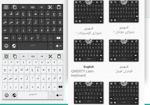Kurdish KeyBoard   تەختەکلیلی كوردی 5 تصوير الشاشة