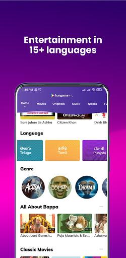 Hungama Play: Movies & Videos 5 تصوير الشاشة