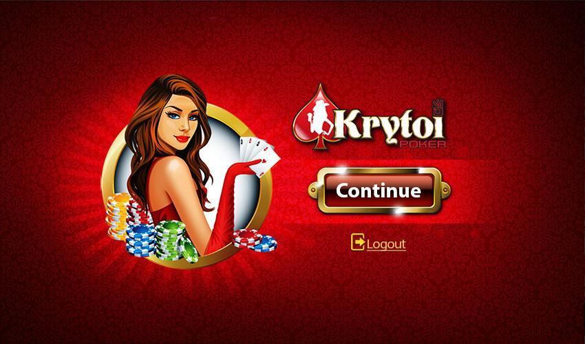 Krytoi Texas Holdem Poker. screenshot 3