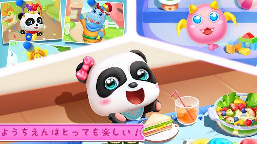 パンダの幼稚園バス-BabyBus 子ども・幼児向け screenshot 5