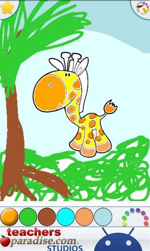 Jungle Animals Coloring Book screenshot 2