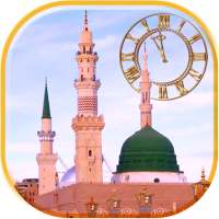 Madina Clock Wallpapers | Roza HD Backgrounds 4K on 9Apps