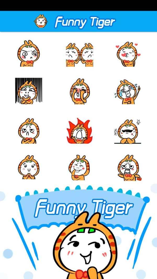 Free Cute Tiger Sticker GIF screenshot 2