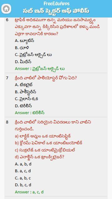 SI of Police M-Learn In Telugu screenshot 4