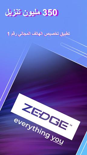 ZEDGE™ الرنة، الخلفية 1 تصوير الشاشة