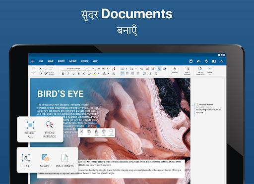 OfficeSuite   PDF Editor स्क्रीनशॉट 8