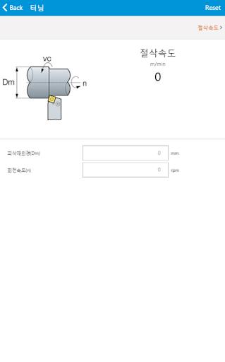 KTS - korloy Total Service screenshot 9