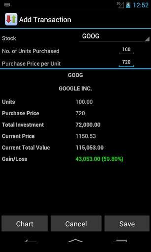 Stocks n More 6 تصوير الشاشة