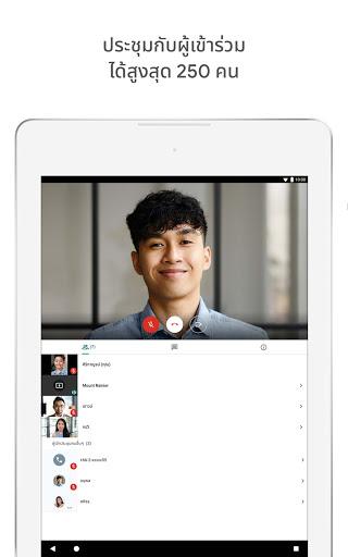 Google Meet screenshot 7