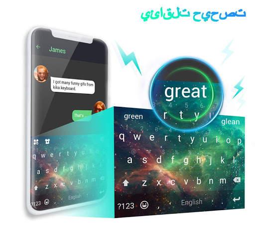 ❤️كيبورد ايموجي - رموز تعبيرية لطيفة، جيف، ملصقات screenshot 7
