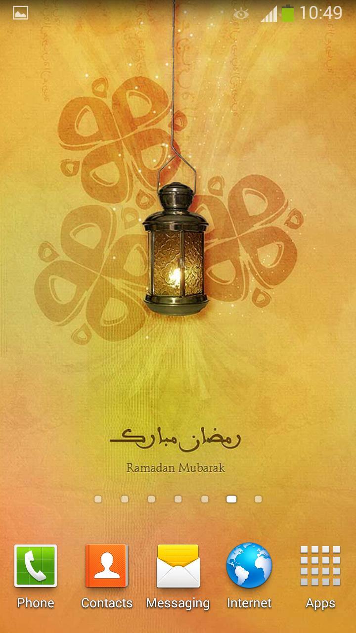 Ramadan 2018 Live Wallpaper 7 تصوير الشاشة