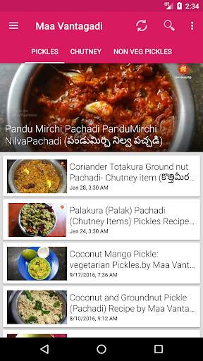 Maa Vantagadi | Telugu Vantalu | Andhra Recipes screenshot 6