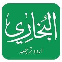 Sahih Bukhari in Urdu on APKTom