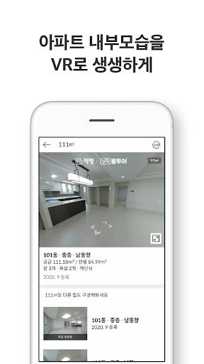 Zigbang screenshot 4