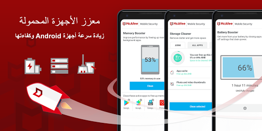 Mobile Security: WiFi آمنة متميزة بمكافحة السرقة 8 تصوير الشاشة