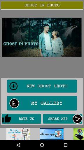 Ghost In Photo Editor Prank screenshot 5