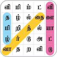 Tamil Word Search on APKTom
