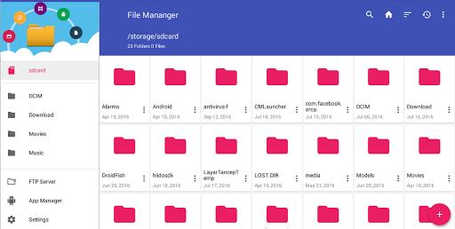File Manager 13 تصوير الشاشة