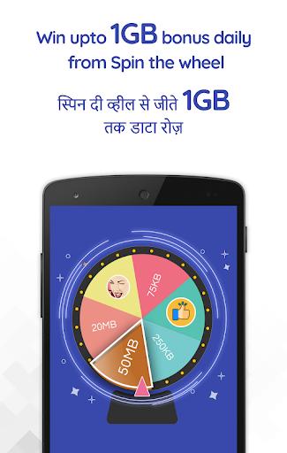 Data Recharge & Data Saver 4G 5 تصوير الشاشة