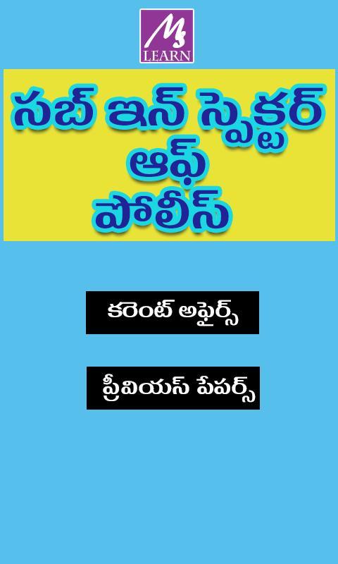 SI of Police M-Learn In Telugu screenshot 1
