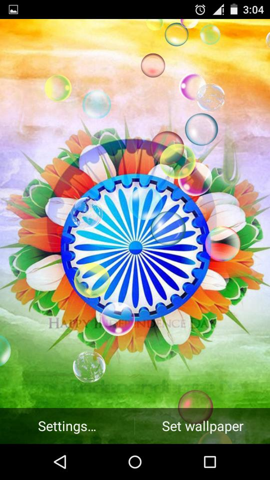 Great India Live Wallpaper screenshot 2