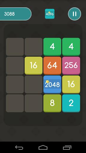 2048 EXTENDED + TV screenshot 6