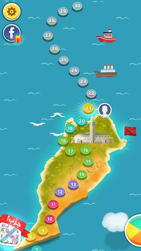 كلمات كراش - لعبة تسلية وتحدي من زيتونة 2 تصوير الشاشة