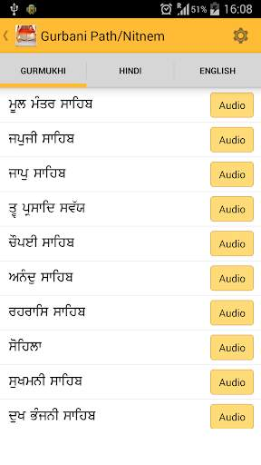 Sikh World screenshot 4