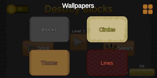 Destroy Blocks 3 تصوير الشاشة