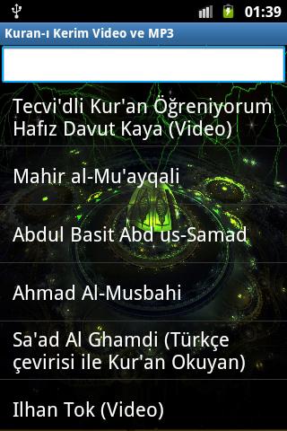 Holy Quran video and MP3 screenshot 1