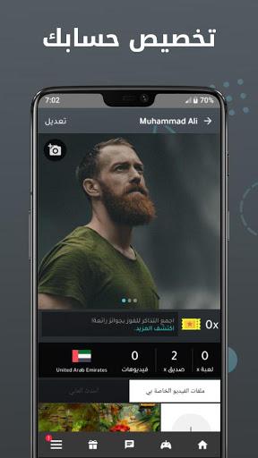 WIZZO  العب واربح جوائز 5 تصوير الشاشة