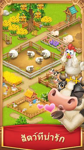 หมู่บ้านฟาร์ม-Village and Farm screenshot 2