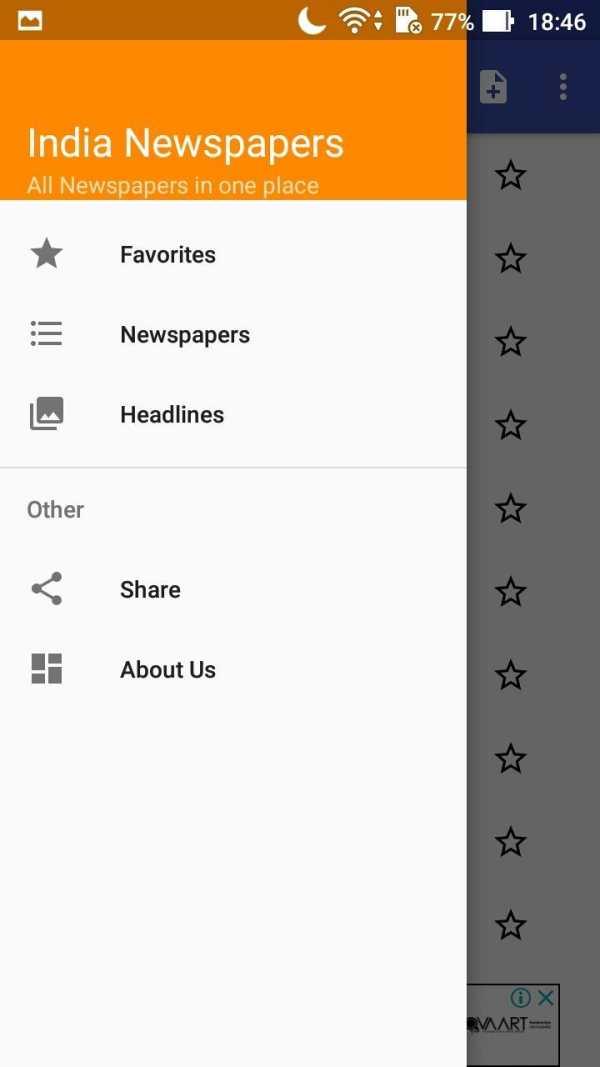All Newspapers India screenshot 2