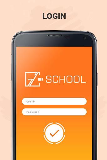 GC SCHOOL 2 تصوير الشاشة