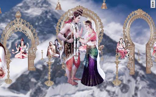 4D Shiv Parvati Live Wallpaper screenshot 8