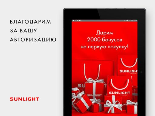 SUNLIGHT: Ювелирный Гипермаркет скриншот 12