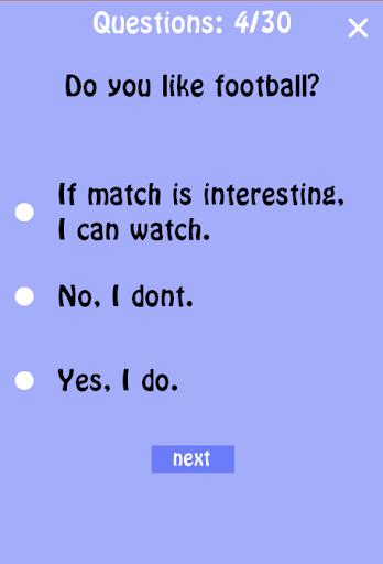 Personal Name Test 2 تصوير الشاشة