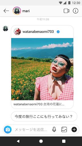 Instagram screenshot 4
