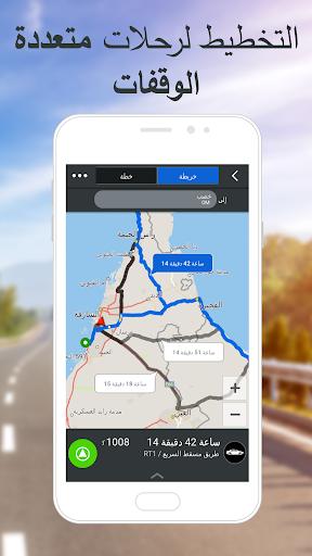 تطبيق CoPilot GPS للملاحة ومعرفة حركة المرور 2 تصوير الشاشة