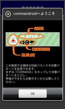 "AUTO COMBAT ""commandroid"" 2 تصوير الشاشة"