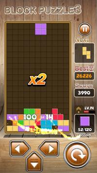 Block Puzzle 3 : Classic Brick 2 تصوير الشاشة