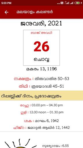 Malayalam Calendar 2021 screenshot 2