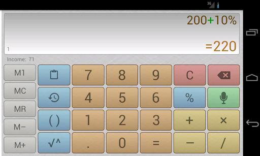 حاسبة متعددة الشاشات مع ادخال صوتي 6 تصوير الشاشة
