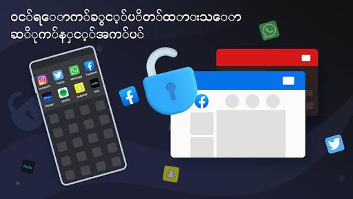 3X VPN - လုံခြုံစွာလှန်လှော Boost screenshot 2