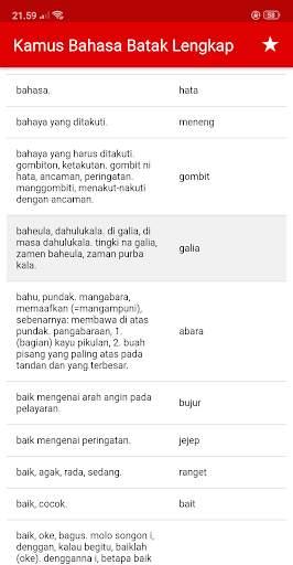 Kamus Bahasa Batak Indonesia Lengkap screenshot 11