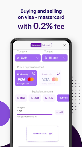 Trustee Wallet - best bitcoin and crypto wallet 4 تصوير الشاشة